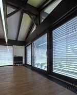 sistemi oscuranti per finestre